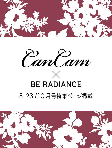 CanCam10月号掲載タイアップページ まいまい着用アイテム