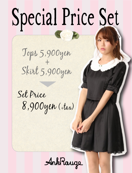 Special Price Set