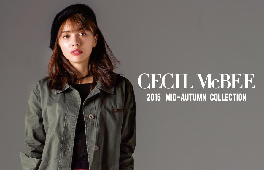 CECIL PRESS(ニーナ)