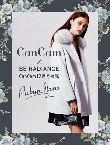 CanCam12月号掲載タイアップページ まいまい着用アイテム