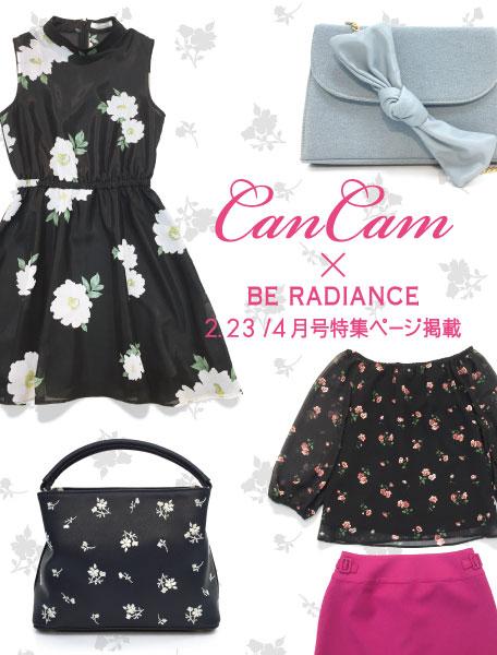 CanCam4月号タイアップページ まいまい着用アイテム
