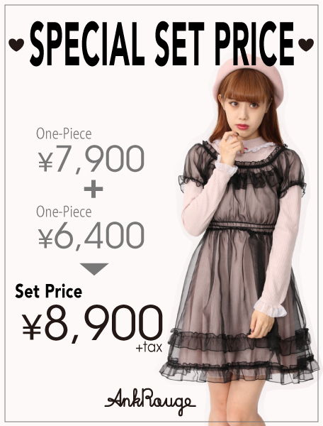 SPECIAL SET PRICE \8,900+tax