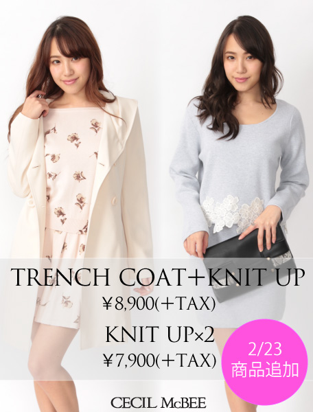 TRENCH COAT×KNIT UP \8,900