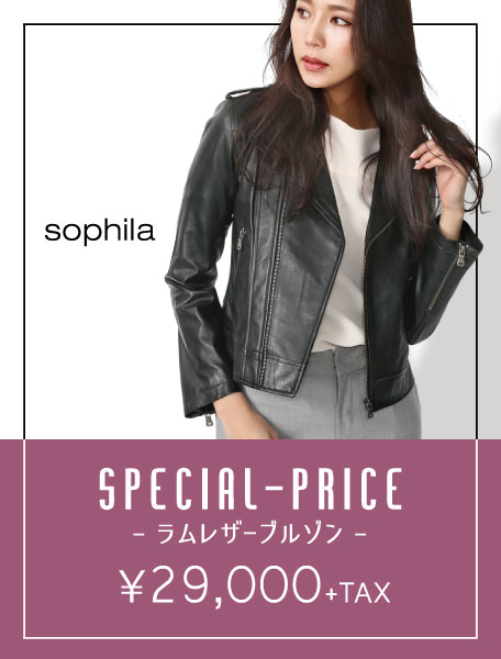 SPECIAL PRICE ラムレザーブルゾン