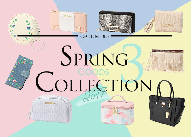 SPRING GOODS COLLECTION VOL.3