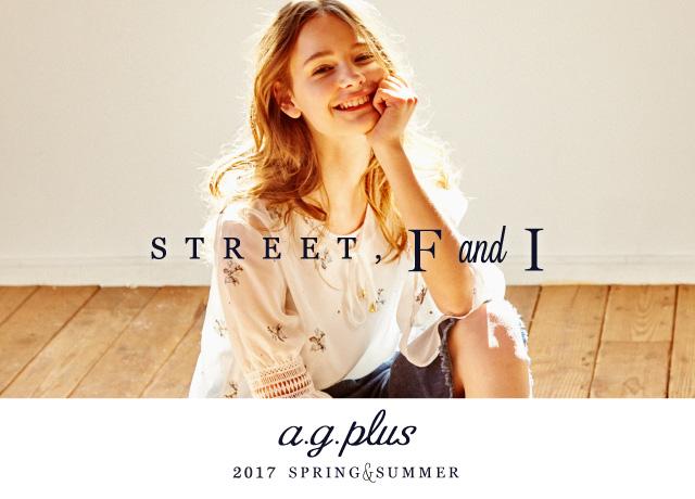 a.g.plus 2017 spring & summer