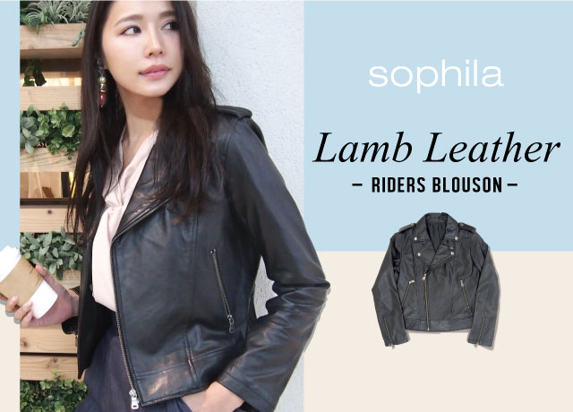 Lamb Leather-RIDERS BLOUSON-