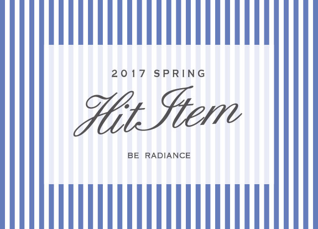 2017 SPRING  BE RADIANCE 『HIT ITEM』