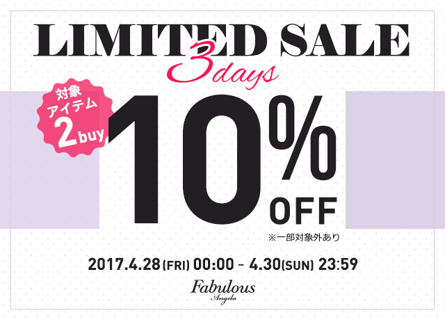 TIME SALE 2BUY10%OFF