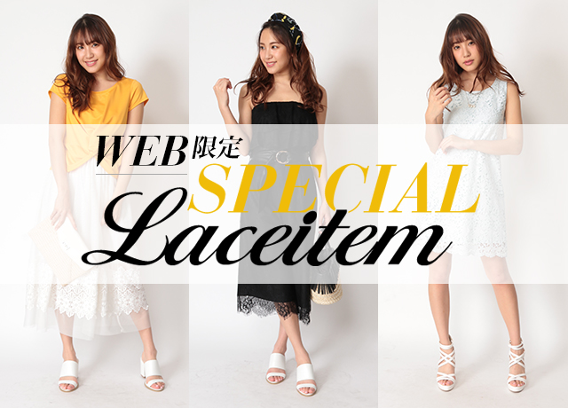 WEB LIMITED SPECIAL LACE ITEM