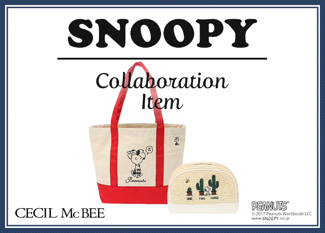 SNOOPY COLLABORATION ITEM