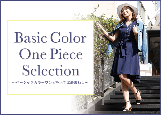 BASIC COLOR ONE PIECE SELECTION
