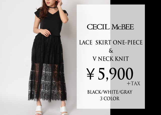 RECOMMEND ITEM LACE SKIRT ONE-PIECE&V NECK KNIT