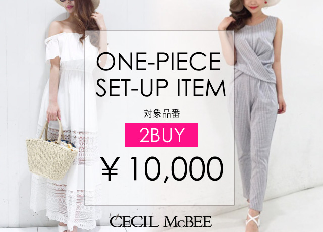 ONE PIECE・SET UP 2BUY ¥10,000(+TAX)