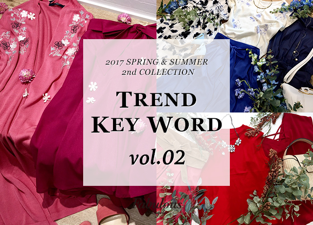 TREND KEY WORD VOL2