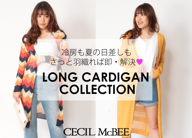 LONG CARDIGAN COLLECTION