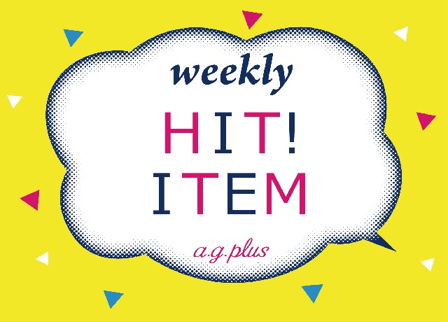 a.g.plusWeekly HIT Item