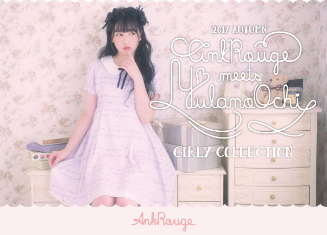 Ank Rouge meets YULANO OCHI  Girly Collection