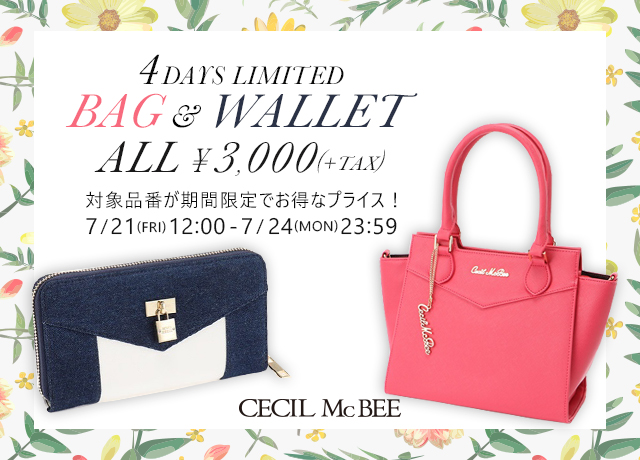 4DAYS LIMITED BAG & WALLET ALL¥3,000(+TAX)