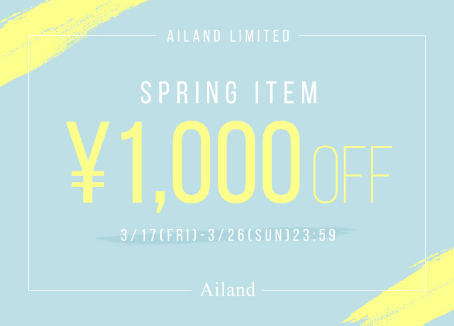 1000円OFF COUPON