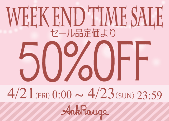 WEEK END TIME SALE 50%OFF