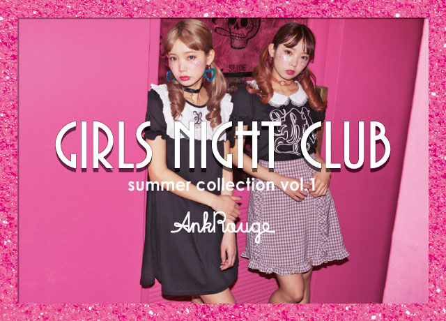 Ank Rouge 2017 Casual  Collection 【Girls Night Club】Vol.1
