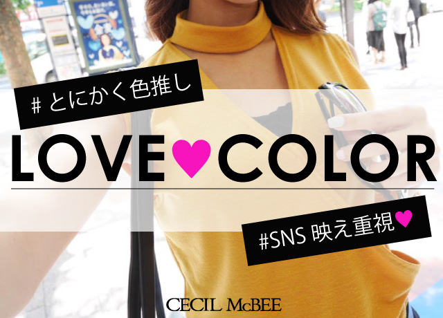 COLOR ITEM