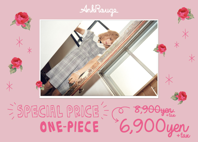 Special Price One Piece
