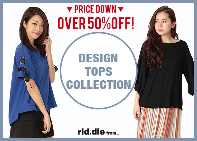 PRICE DOWN!design tops