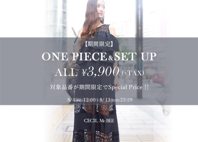 ONE PIECE & SET UP ALL¥3,900(+TAX)