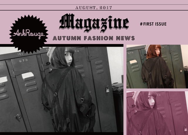 AUTUMN FASHION NEWS