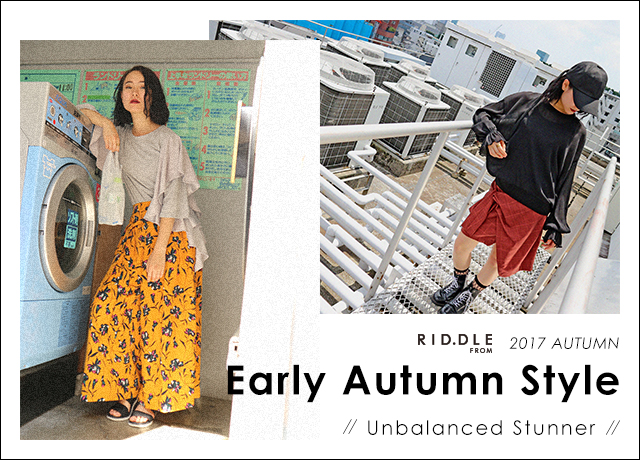 【RID.DLE FROM】Early Autumn Style