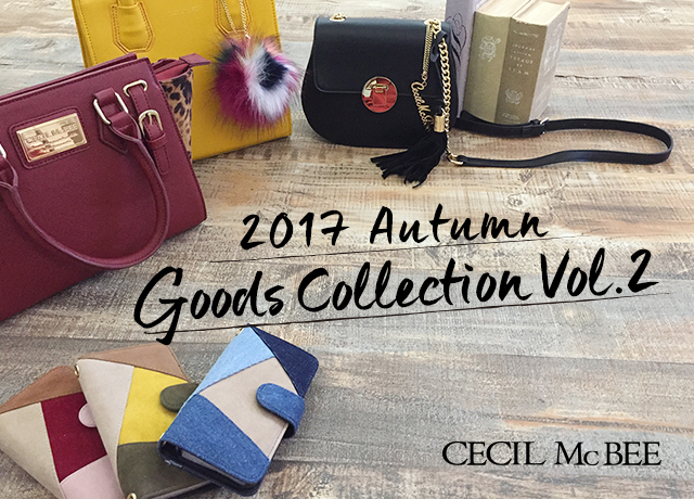 2017 Autumn Goods Collection vol.2