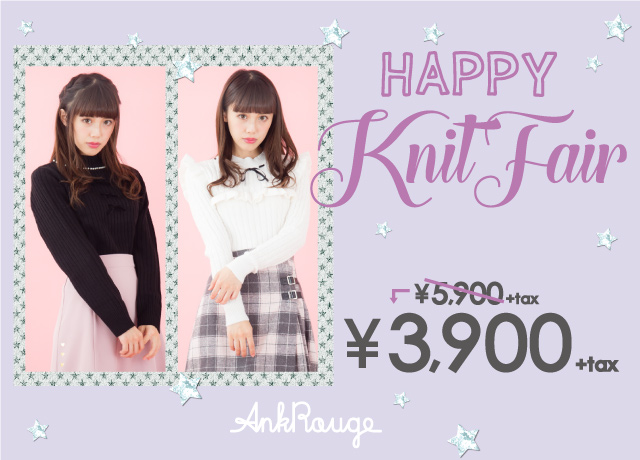 Happy knit Fair