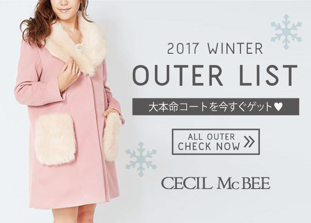2017 OUTER LIST