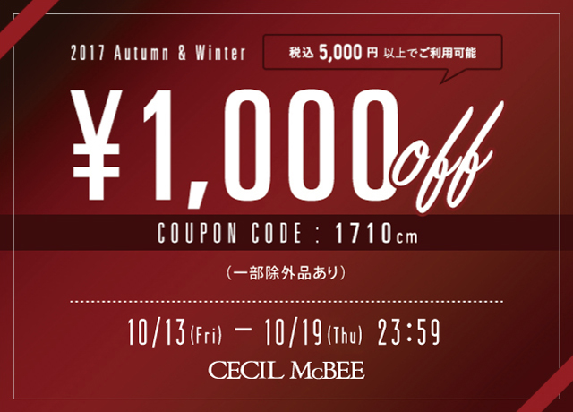 CECIL McBEE 1,000円OFF COUPON CAMPAIGN