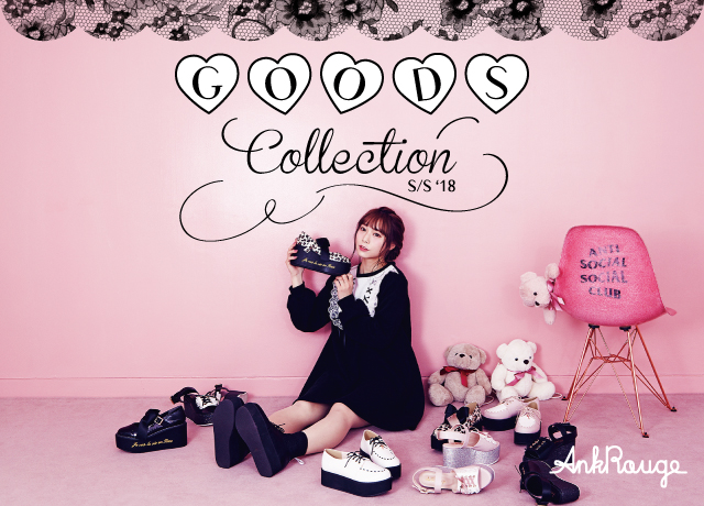 2018SS Goods Collection