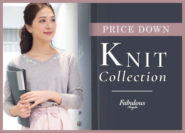 PRICE DOWN KNIT