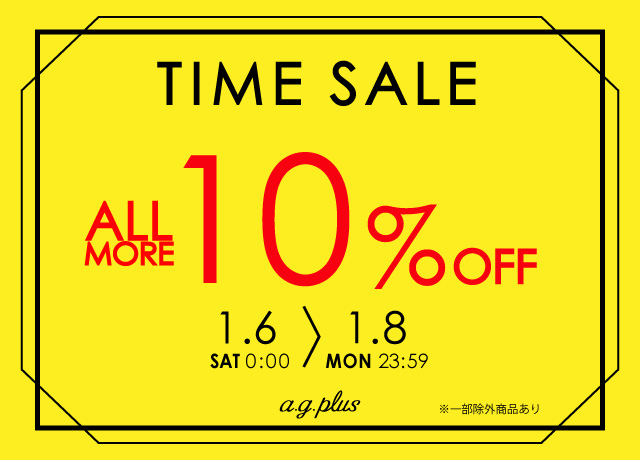 Ailand期間限定 TIME SALE