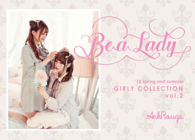 2018 SS GIRLY COLLECTION 「Be a Lady」 Vol.2