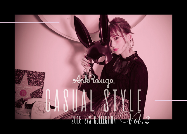 2018 SS COLLECTION CASUAL STYLE Vol.2