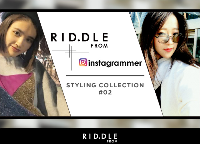 RID.DLE FROM × Instagrammer styling #2