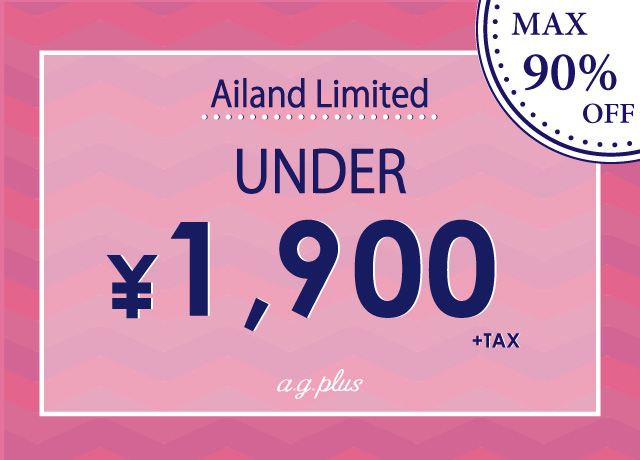 Ailand限定 UNDER ¥1,900+tax