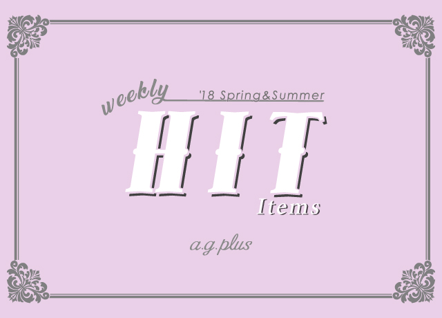 Weekly HIT Item