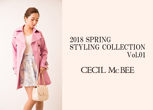 2018 SS STYLING COLLECTION vol.1