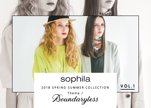 【sophila】2018SS Collection WEBカタログ VOL.1