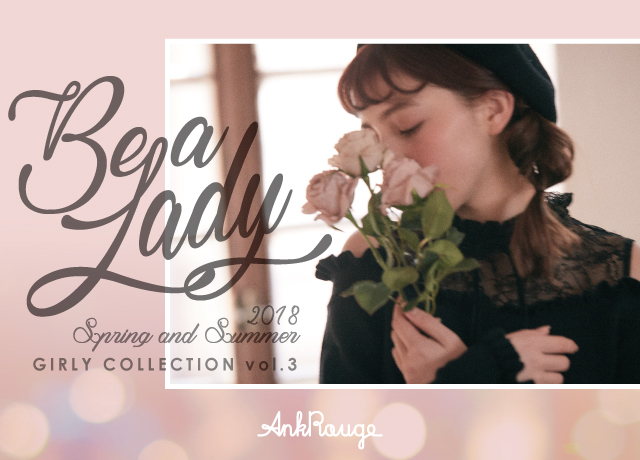 「Be a Lady」 Vol.3