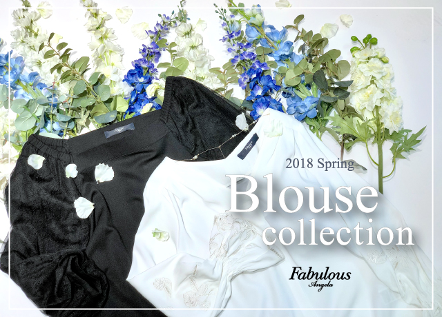 2018 Spring Blouse Collection