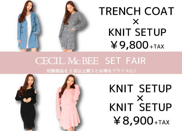 CECIL McBEE  SET FAIR