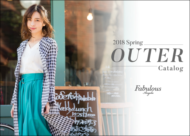 2018 Spring OUTER Catalog